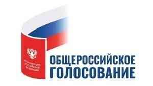 Участковые избирательные комиссии Поморья приступают к подготовке участков для голосования к дню общероссийского голосования