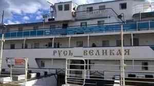 Теплоход «Русь Великая» пришвартовался с туристами к архангельским берегам