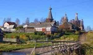 Жителям Нёноксы предложили покинуть село навремя ракетных иартиллерийских стрельб наиспытательном полигоне ВМФ России