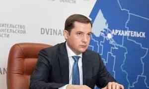 Правительство Архангельской области заключит соглашение остроительстве железнодорожного переезда вВельске