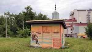 Близ беседки Грина появилось граффити с изображением писателя