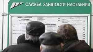 Уровень безработицы в Архангельской области вырос к лету более чем в два раза
