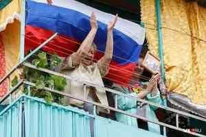 День России предложили перенести на 1 июля