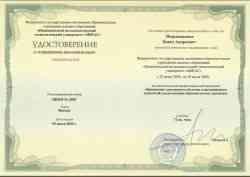 САФУ и МИСиС реализуют программы повышения квалификации