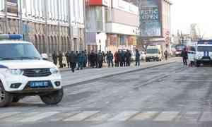 ВСанкт-Петербурге закомментарии овзрыве вархангельском УФСБ завели уголовное дело накурьера-фаната Евровидения