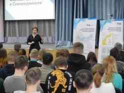 Вшколах Нарьян-Мара ждут выпускников САФУ