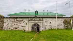 Архангельская прокуратура оштрафовала Минкульт по делу о Новодвинской крепости