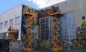 Новый арт-объект появится настене Дома Молодежи вАрхангельске