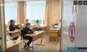 ВАрхангельской области выпускники сдали ЕГЭ поматематике