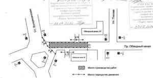 Обводный в Архангельске перекрыт из-за ремонта теплотрассы