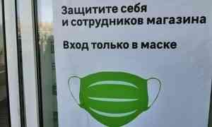 ВВологде отменили пропускной режим икарантин для приезжих