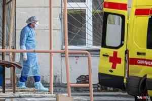 Оперштаб России подтвердил 122 случая коронавируса в Архангельской области за последние сутки