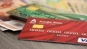 Сотрудников «Альфа-Банка» в Архангельске оштрафовали за пособничество в краже денег