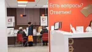 В Архангельске вновь открылись МФЦ