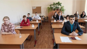 Архангельские выпускники сдают ЕГЭ по химии и обществознанию