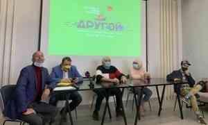 Пять водном: вконце августа вАрхангельске пройдёт фестиваль новой культуры «Другой»
