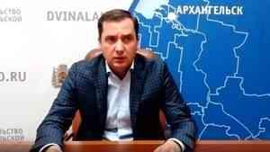 Александр Цыбульский провёл в соцсети прямой эфир с жителями Архангельской области