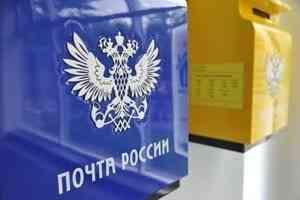 Возможности мобильного приложения Почты России для жителей Архангельской области