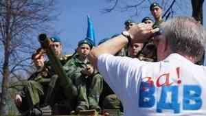 В Архангельске День ВДВ пройдет в онлайн-формате