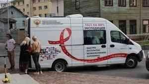 В Архангельской области прошла всероссийская акция «Тест на ВИЧ: Экспедиция 2020»