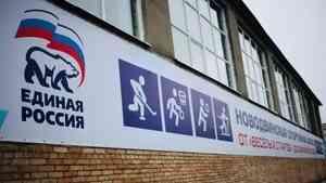 Сергей Пивков назвал баннер «Единой России» незаконным и обратился в прокуратуру