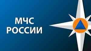 Первый борт МЧС России вылетел в Бейрут в рамках оказания чрезвычайной помощи Ливану