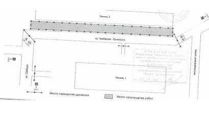 Участок Чумбаровки перекрыли из-за ремонтных работ
