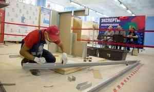 В регионе продолжается борьба за выход в финал чемпионата «Молодые профессионалы»