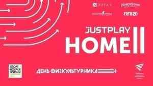 Всероссийский день физкультурника: в Поморье стартовал онлайн-турнир по киберспорту