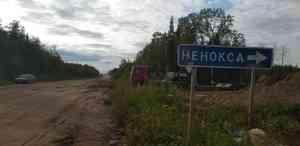 Нёнокса: прошёл год с момента трагедии на военном полигоне вблизи села