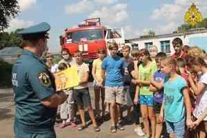 Курские спасатели провели  благотворительную акцию  «Помощь во благо жизни»