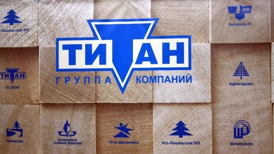 С начала года ГК «Титан» заготовила более 2,4 миллиона кубометров древесины