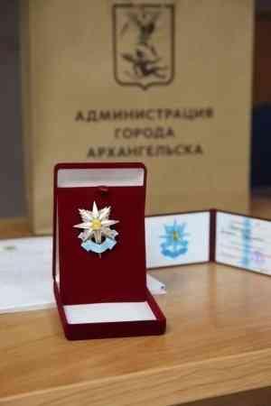 Строитель Тарасулов отмечен почетным знаком за заслуги перед Архангельском