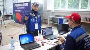 Финал всероссийского чемпионата «Молодые профессионалы» продолжается