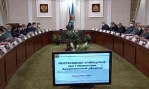 Ход завоза топлива в отдалённые уголки региона обсудили на оперативном совещании в правительстве области