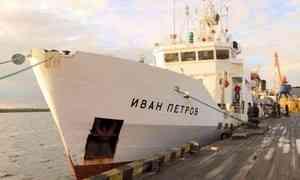 Сегодня измасштабной научной экспедиции вернулось судно «Иван Петров»