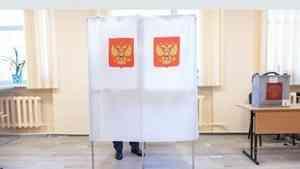 Облизбирком утвердил результаты выборов губернатора Архангельской области