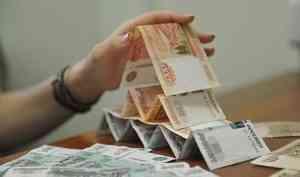 Архангелогородка обманом выманила у знакомых 7 млн рублей