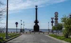 17 сентября в Архангельске похолодает до +6°С