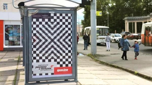 Экспресс-тест на психику: в Архангельске появились «психоделические» остановки