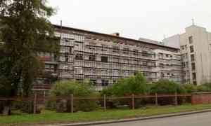 Капитальные перемены пришли в первую городскую больницу Архангельска