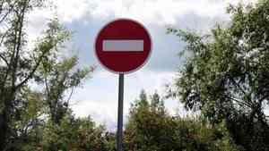 Набережную Северной Двины закроют для движения транспорта из-за «Кросса нации»