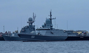 Малый ракетный корабль «Одинцово» завершил испытания наСеверном флоте