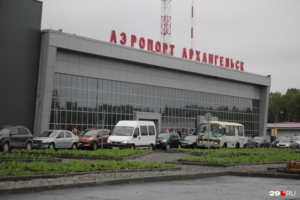 Аэропорт Архангельск взял кредит в 82 миллиона рублей на зарплаты сотрудникам