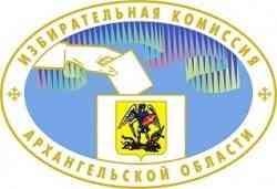 Приглашаем к участию в конкурсе студенческих работ «Демократическое государство в России: традиции и новации»