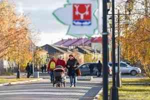 Договор о взаимодействии Ненецкого округа и Архангельской области продлят до 2025 года
