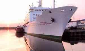 Соткрытиями изАрктики вАрхангельск сегодня вернулось научное судно «Академик Мстислав Келдыш»