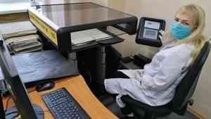Эксперты обсудят информационные технологии в архивном деле