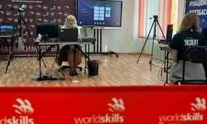 WorldSkills-2020: категория 50+