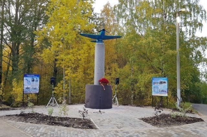 При содействии АЦБК в Новодвинске открыли памятник героям-авиаторам ВОВ
